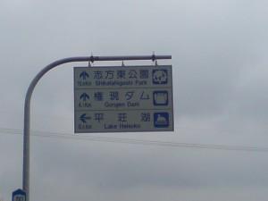 自転車道 加古川 自転車道 : ミニベロで吉備路自転車道へ ...